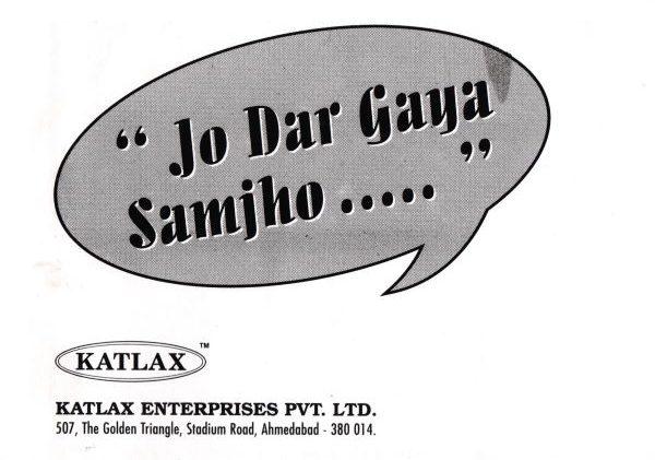 """""""Jo Dar Gaya Samjho ......"""""""
